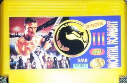 NT-851, Mortal Kombat III, Dumped, Emulated