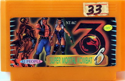 NT-867, Super Mortal Kombat 6, Dumped, Emulated