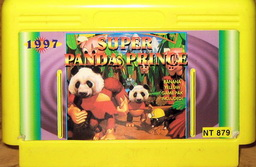 NT-879, Super Panda Prince, Dumped, Emulated