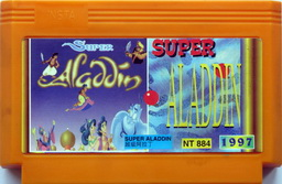 NT-884, Super Aladdin, Dumped, Emulated