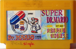 NT-886, Super Dr. Mario, Dumped, Emulated