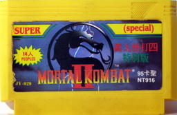 NT-916, Super Mortal Kombat II Special, Dumped, Emulated