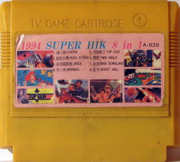 8-in-1 Super HIK 1994 CONTRA, RUSHNATTACK, ZANAC, MERMAID, TOPGUN, TWINEAGLE, RAINBOW, DDRIBBLE