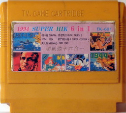 6-in-1 Super HIK 1994 CONTRA, DTALES2, 1994, SCONTRA4, MERMAID, 1943