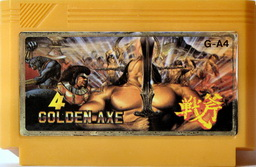 Golden Axe IV