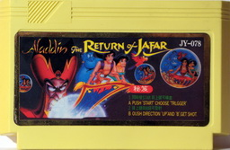 Aladdin, The: Return of Jafar [dead]