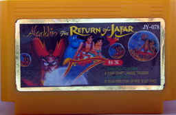 Aladdin, The: Return of Jafar