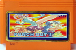 Punch Out 1 [dead]