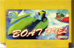 Boat Duel