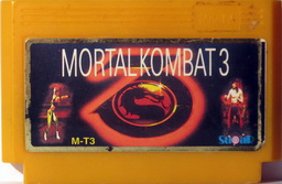 Mortal Kombat 3 [Super Game]
