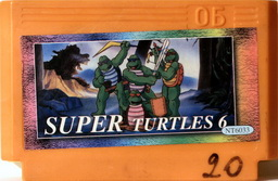 Super Turtles 6 ['Werewolf' copyright hack]