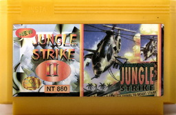 Jungle Strike II