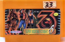 Mortal Kombat 6 32p [empty]