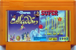 Aladdin [Super Game, blue title]