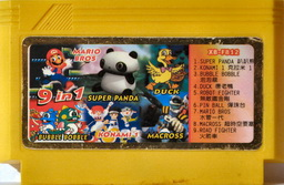 9-in-1 SUPERPANDA, KONAMI, BUBBLE, DUCK, RFIGHT, PINBALL, MARIO, MACROSS, ROADF
