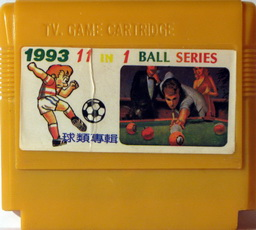 11-in-1 Ball Series 1993