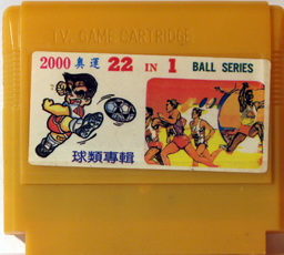 22-in-1 Ball Series 2000