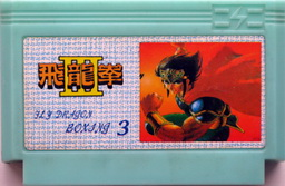 Fly Dragon Boxing III