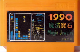 Magic Jewelry 1990