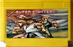 Super Fighter IV