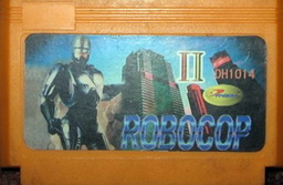 DH1014, RoboCop 2, Dumped, Emulated