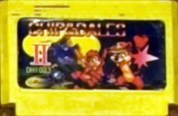 DH1033, Chip and Dale 2, Dumped, Emulated