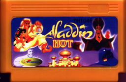 DH1046, Aladdin, The, Dumped, Emulated