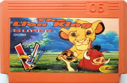 DH1069, Lion King 5, The, Dumped, Emulated