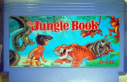 JY-022, Jungle Book, The, Dumped, Emulated