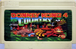 JY-033, Donkey Kong Country 4, Dumped, Emulated