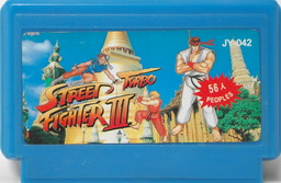 JY-042, Street Fighter III Turbo, Dumped, Emulated