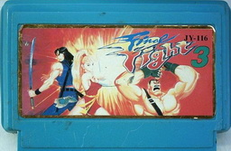 JY-116, Final Fight 3, Dumped, Emulated