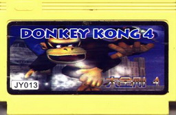 JY013, Donkey Kong Country 4, Dumped, Emulated