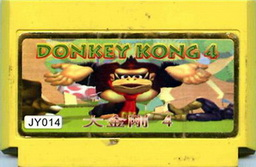 JY014, Donkey Kong Country 4, Dumped, Emulated