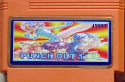 JY023, Punch Out, Dumped, Emulated