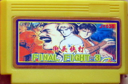 JY025, Final Fight 3, Dumped, Emulated