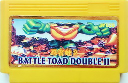 JY029, Battle Toad Double II, Dumped, Emulated