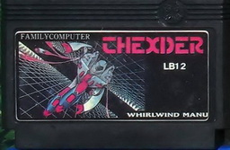 LB12, Thexder, Dumped, Emulated