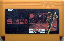 LD05, Star Soldier, Dumped, Emulated
