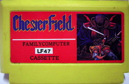 LF47, Chesterfield, Dumped, Emulated