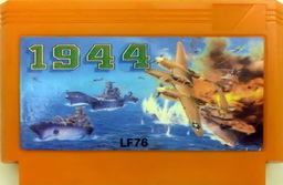 LF76, 1944, Dumped, Emulated