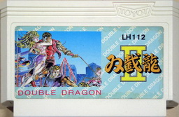LH112, Double Dragon 2, Dumped, Emulated