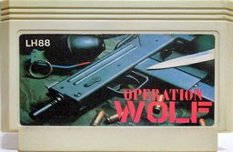 LH88, Operation Wolf, Dumped, Emulated