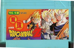 NT-603, Dragon Ball Z, Dumped, Emulated