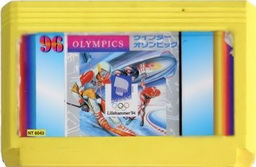 NT-6043, Winter Olympics 96, Dumped, Emulated