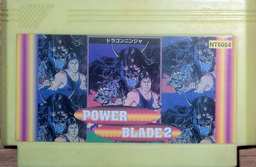 NT-6054, Power Blade 2, Dumped, Emulated