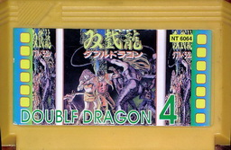 NT-6064, Double Dragon IV, Dumped, Emulated