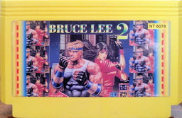 NT-6078, Bruce Lee 2, Dumped, Emulated