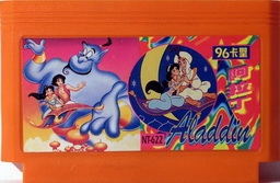 NT-622, Aladdin, The, Dumped, Emulated