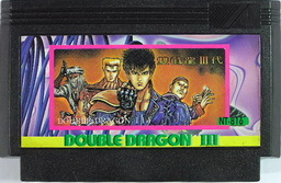 NT-816, Double Dragon III, Dumped, Emulated